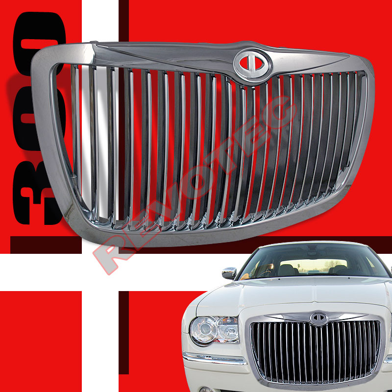 >> New Style Vertical Grill